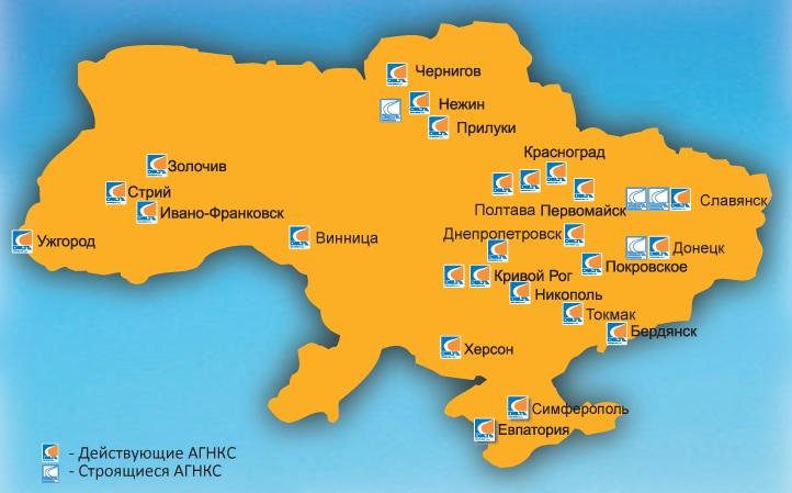 Aspro töltőállomások Ukrajnában