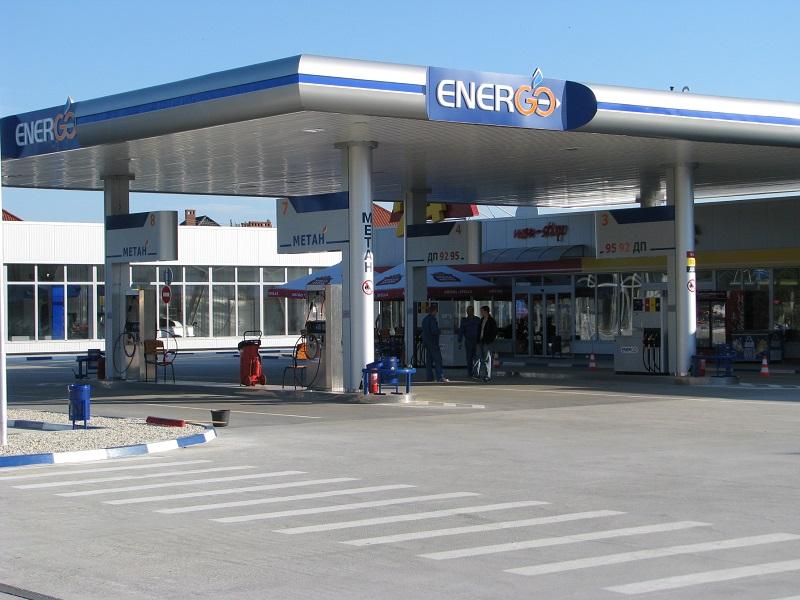 Aspro CNG töltőállomás Ungváron